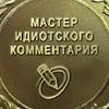 http://lleo.aha.ru/na/media/master_comment_upic.jpg
